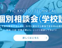 bnr_web_tec_kobetsu