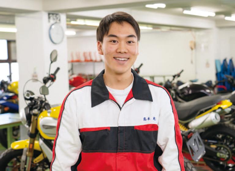 自動車整備科二輪コース 島本さん