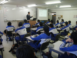 サンスター技研1
