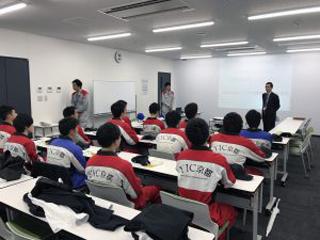 いすゞ自動車近畿株式会社1