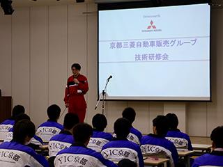 京都三菱グループ様3