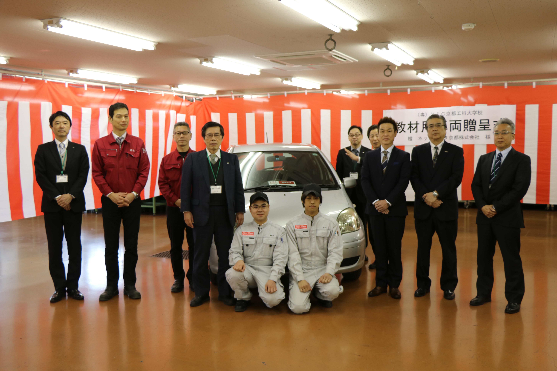 京都 自動車 専門学校