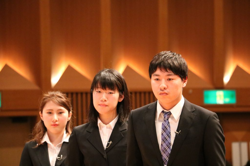 京都自動車専門学校