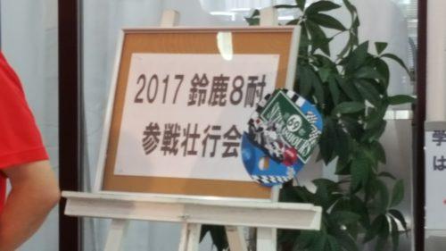 20170719_122636