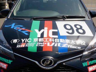 Netz Cup Vitz Race_98 2