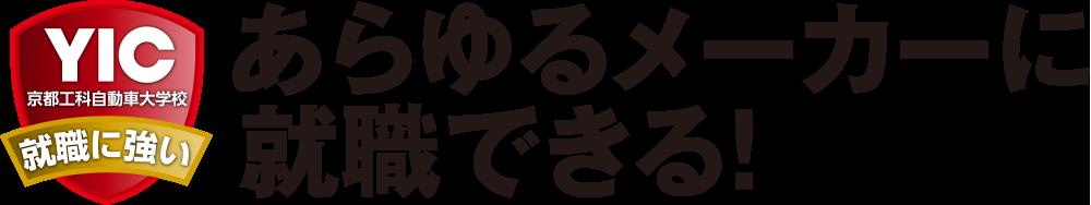 sikaku-top3