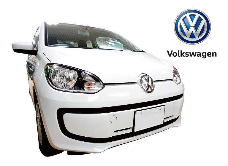 VW up![up!]