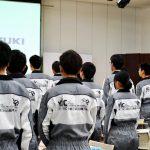 〈企業連携授業〉スズキ株式会社主催のフレッシュマンセミナー開催!