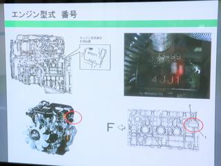 いすゞ自動車近畿株式会社3