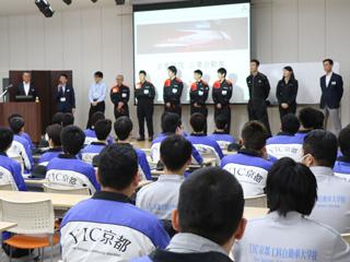 京都三菱自動車販売株式会社1