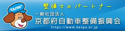 京整振2019YIC協賛広告バナー