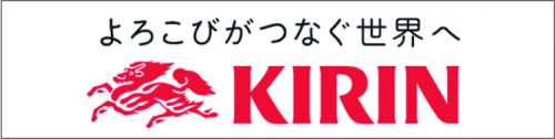 キリンロゴ‗400‗100