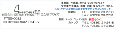 栞エンタープライズ web広告用バナー400_101