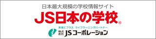 JScorp_100px-400px (1)