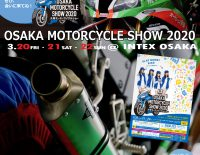 kouka_motor cycle show_2020_A4_02_OUTLINE